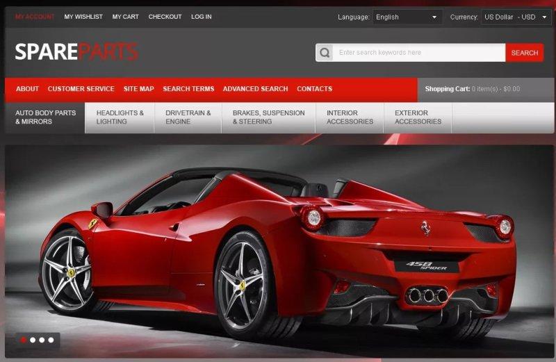 Разработка сайта интернет-магазина автозапчастей