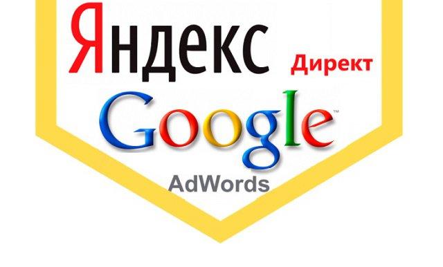 Профессиональная контекстная реклама в Краснодаре