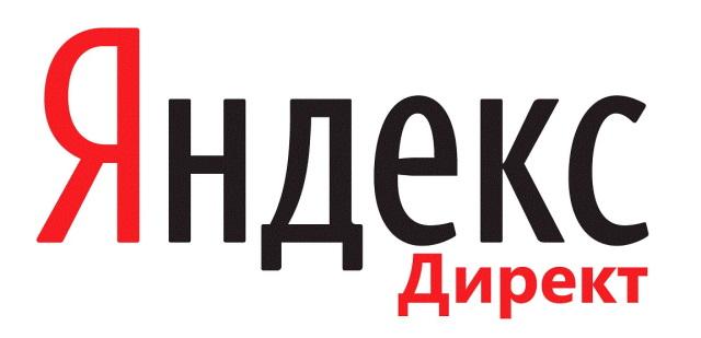 Настройка Яндекс.Директ в Краснодаре
